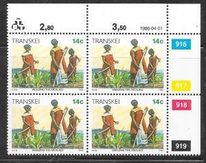 South  Africa - Transkei #141 14c Xhosa Lifestyle-margin block  (MNH) CV $1.00