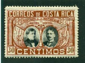 Costa Rica 1921 #109 MH SCV (2020) = $10.00