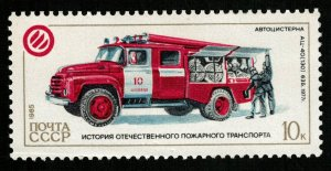 Car, MNH **, 10 kop (T-6884)