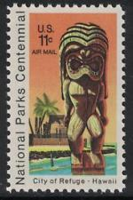 SCOTT # C84 11 CENT AIR MAIL NATIONAL PARKS SINGLE MINT NEVER HINGED !!