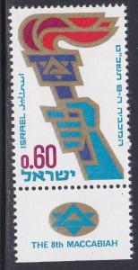 Israel # 385, Hand Holding Torch, NH Tab