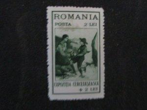 Romania #B27 Mint Hinged WDWPhilatelic (H5K7)