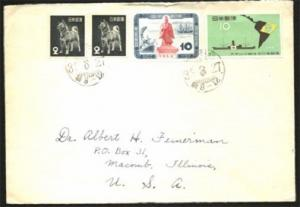 JAPAN 1958 cover to USA - nice franking....................................70013