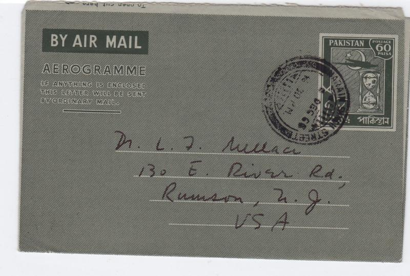 pakistan 1966 air mail letter card ref r15508 / HipStamp