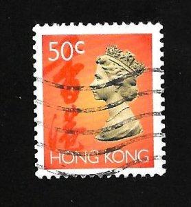 Hong Kong 1992 - U - Scott #631 *