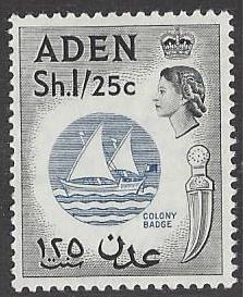 Aden #74 mint, Queen Elizabeth II, Colony badge,  issued 1964