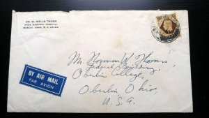 RARE KUWAIT BRITISH ADMINISTRATION Re 1 AIR MAIL COVER (2) TO USA RARE USAGE