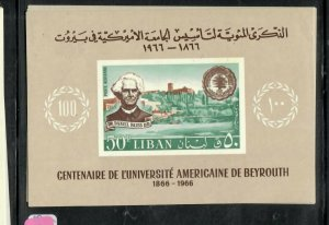 LEBANON   (PP0106B)   AMERICAN UNIVERSITY    S/S  SG MS  953       MNH
