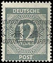 Germany - 586B - Unused - SCV-67.50