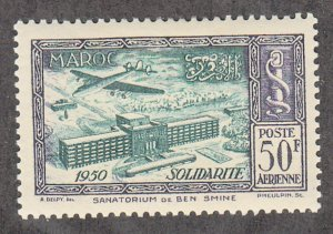 French Morocco - 1951 - SC C41 - LH