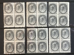 Accumulation of Six Blocks of 4 Canada Sc 74 black ½c QV Numeral SCV $240+