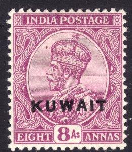 1923 - 1924 Kuwait KGV 8 Anna issue MLMH Sc# 10 Wmk 39 CV $12.00