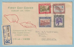 WESTERN SAMOA  SG 195 - 198  REGISTERED FIRST DAY COVER WITH CACHET - CV70