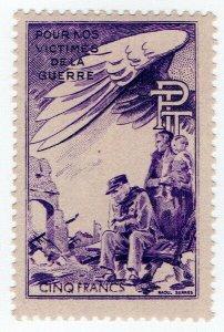 (I.B) France Cinderella : PTT War Victims Fund 5Fr