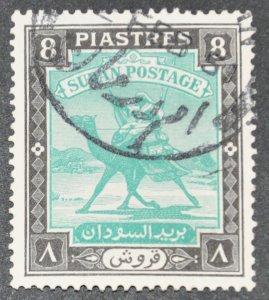 DYNAMITE Stamps: Sudan Scott #91  – USED