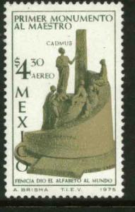 MEXICO C467 Teachers Monument Cadmus alphabet MNH