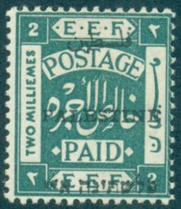 Palestine #16  Mint  Scott $4.50