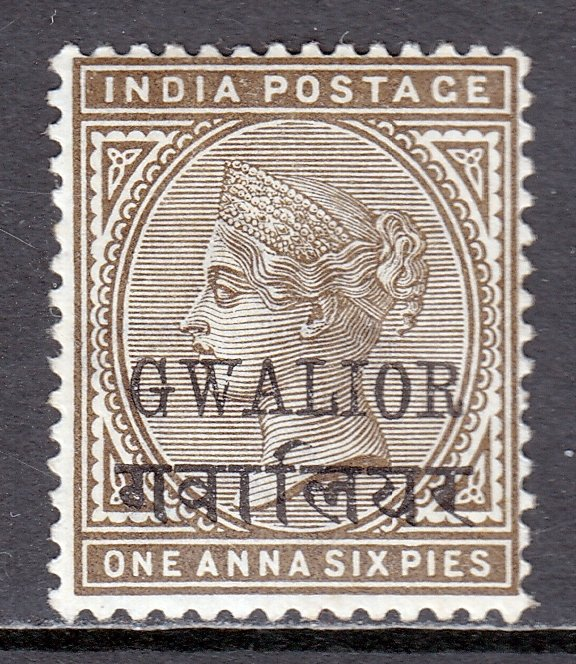 India (Gwalior) - Scott #16 - MH - Pencil and pen on reverse - SCV $3.25