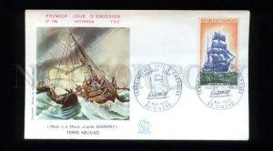 162736 FRANCE 1972 Ships Sailboats TERRE-NEUVAS FDC Cover