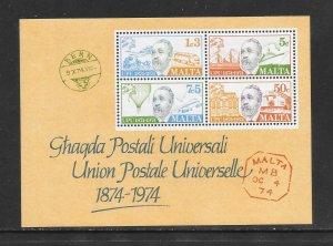 UPU - MALTA #487a  MNH