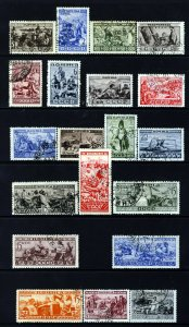 RUSSIA 1933 Ethnographical Racial Types Part Set SG 608 to SG 628 VFU