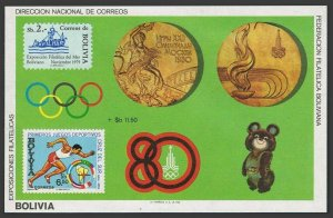 Bolivia 640f-640h note 4,MNH.Mi Bl.100-101,MNH. Olympics Moscow-1980.Runner,