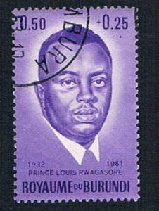 Burundi B1 Used Prince Rwagasore (BP14921)