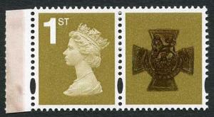 SG2651a Var 2006 Enschede NVI 1st (gold) small 2-B with variety Inset right pho