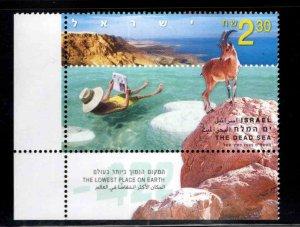 ISRAEL Scott 1775 MNH** Dead Sea stamp with tab