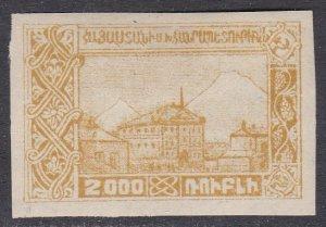 Armenia Sc #288 MH Imperforate