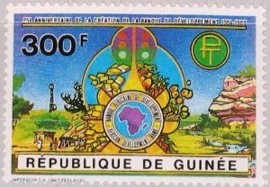 1989 Guinea 1270 25th anniversary of the American Food Development Bank Money Fo