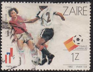 Zaire 1063 Used 1982 World Cup Soccer