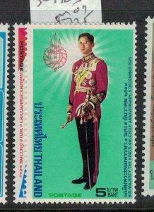 Thailand SC 772-3 MOG (6eeh)