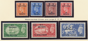 Great Britain Offices In Africa, Eritrea Stamp Scott #27-33, Mint Lightly Hin...