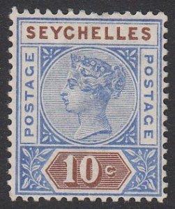 Seychelles 7 MVLH CV $17.50