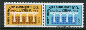 Turkish Republic Of Northern Cyprus #143a MNH 1984 Europa
