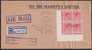 BAHAMAS 1952 Registered OHMS coer to USA - GVI 3d bk of 4...................4707
