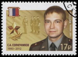 Russia. 2015. Sergei Solnechnikov (1980-2012) (CTO) Stamp