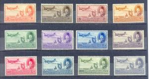 EGYPT - 1947  Airmail stamp King Farouk SC# C39 - C50 Complete Set MNH