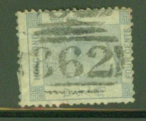 Hong Kong Scott 10 CV $7.50