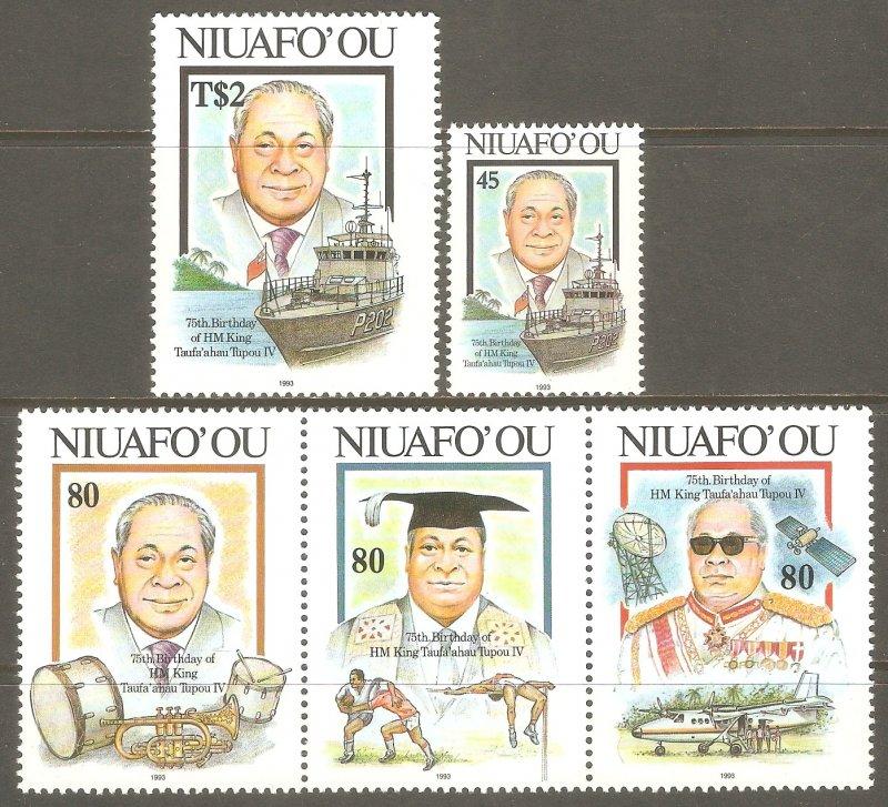 TONGA NIUAFO'OU Sc# 160 - 162 MNH FVF Set2 + 3Strip King Taifa'ahau Tupou IV