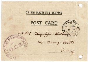 Penang 1939 cancel on OHMS post card from Controller of Labor