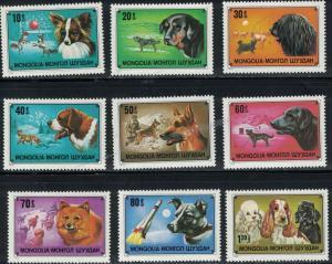 Mongolia SC1028-1036 BeautifulDogs-St.Bernard-GermanSheperd-Samoyed etc.MNH 1978