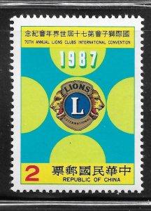 China Mint Never Hinged [7755]
