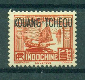 French Offices in China Kwangchowan sc# 101 mnh cat value $.40