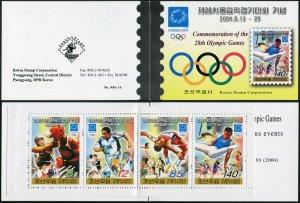 Korea 2004. Summer Olympic Games 2004 - Athens (MNH OG) StampPack