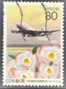 JAPAN SC# 2916 USED 80y 2005  CHUBU AIRPORT OPENING SEE SCAN