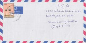 Kuwait 150f Kuwait Tower 1994 Airmail to Los Angeles, Calif.  Cancel unreadable.