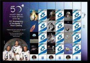 ISRAEL 2019 IPS SPACE APOLLO 11 MOON LANDING 50th ANNIVERSARY SHEET MNH