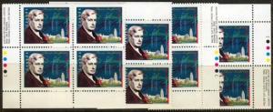 Canada #1617 Mint MS Imprint Blocks VF-NH USC Cat. $18. 1996 Edward Montpetit